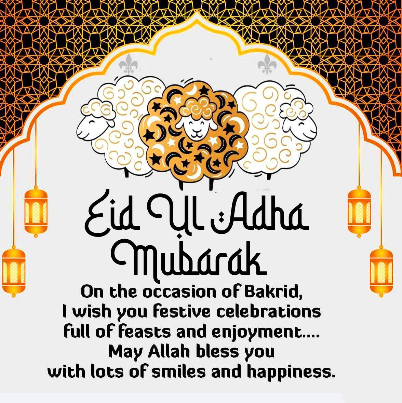 Eid Ul Adha Mubarak Message to Share